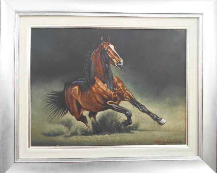 Dorat 2, Pedja Radovanovic, ulje na platnu, sa 43×53 cm, bez 30×40 cm, sertifikat, 150 eura