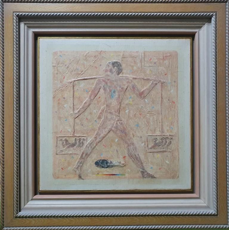 Ptičar, Bozidar Damjanovski, akril-glina na platnu, sa 60×60 cm, bez 40×40 cm, 1985., sertifikat, 900 evra